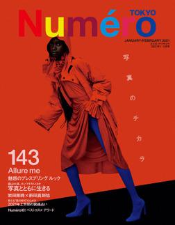 Numero TOKYO(ヌメロトウキョウ) 2021 年 01・02 月合併号 [雑誌]-電子書籍