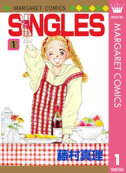 SINGLES 1-電子書籍
