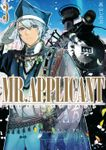 MR.APPLICANT(ZERO-SUMコミックス)