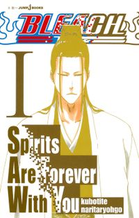 BLEACH Spirits Are Forever With You I