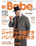 Mr.Babe Magazine