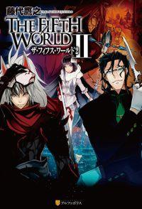 THE FIFTH WORLD II