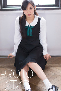 PROTO STAR 田辺桃子 vol.2-電子書籍