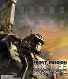 『FRONT MISSION DOG LIFE & DOG STYLE10巻』きせかえ本棚【購入特典】