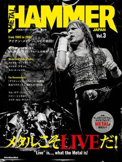 METAL HAMMER JAPAN Vol.3-電子書籍