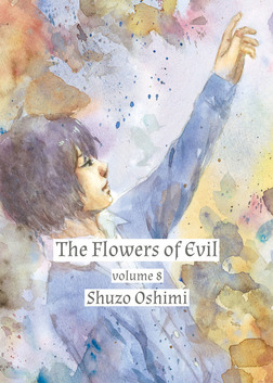 The Flowers of Evil 8-電子書籍