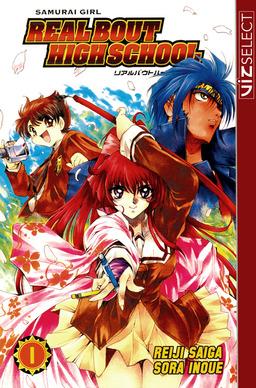 Samurai Girl Real Bout High School, Vol. 1