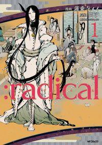 :radical 1