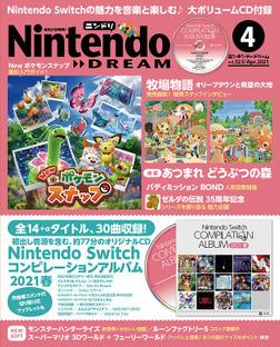 Nintendo DREAM 2021年04月号【読み放題版】-電子書籍