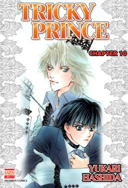 TRICKY PRINCE (Yaoi Manga), Chapter 10
