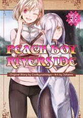 Peach Boy Riverside 3