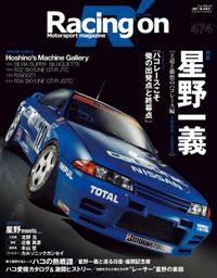 Racing on No.474