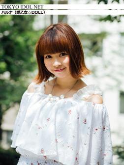 [TOKYO IDOL NET] ハルナ (愛乙女☆DOLL)-電子書籍