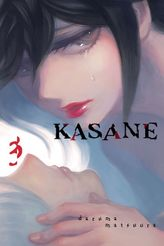 Kasane Volume 3