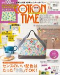 COTTON TIME 2021年 01月号