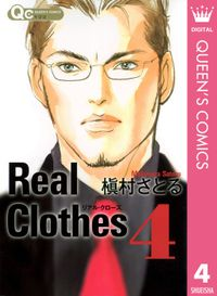 Real Clothes 4