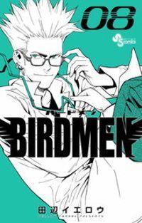 BIRDMEN(8)