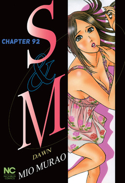 S and M, Chapter 92