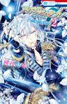 アイドリッシュセブン Re:member 2巻