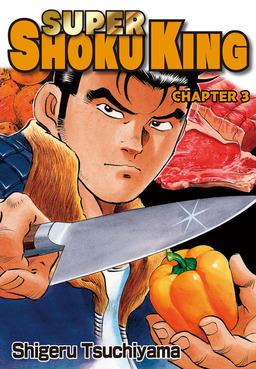 SUPER SHOKU KING, Chapter 3