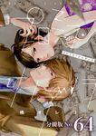 プロミス・シンデレラ【単話】(64)