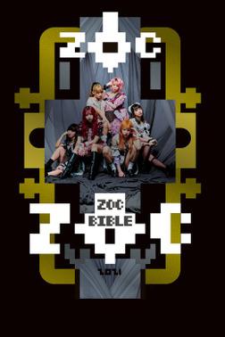 ZOC BIBLE-電子書籍