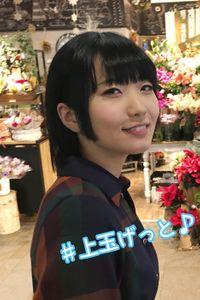 【素人ハメ撮り】NANAちゃん