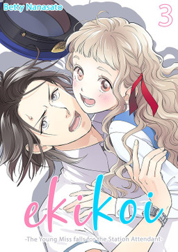 Ekikoi: The Young Miss Falls for the Station Attendant, Chapter 3
