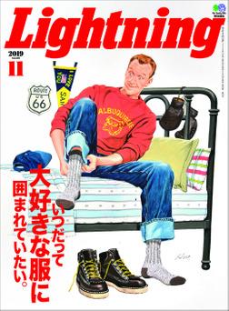 Lightning 2019年11月号 Vol.307-電子書籍