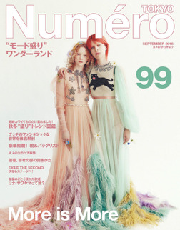 Numero Tokyo 2016年9月号-電子書籍