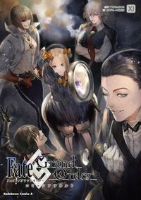 Fate/Grand Order コミックアラカルト XI