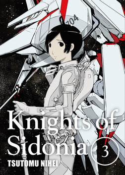 Knights of Sidonia 3-電子書籍