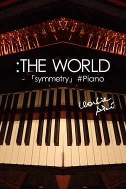 :THE WORLD - 「symmetry」#Piano-電子書籍