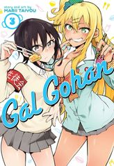 Gal Gohan Vol. 3