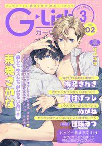 G-Lish2021年3月号 Vol.2