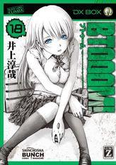 【期間限定 試し読み増量版】BTOOOM! 18巻