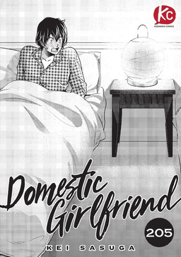 Domestic Girlfriend Chapter 205
