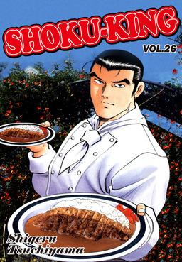 SHOKU-KING, Volume 26
