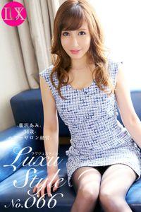 LuxuStyle(ラグジュスタイル)No.066 藤沢あみ36歳 ヘアーサロン経営