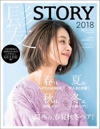 髪STORY
