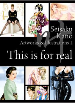 叶精作 作品集① Seisaku Kano Artworks & Illustrations 1 「 This is for real」-電子書籍