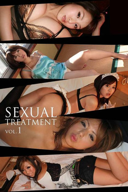 SEXUAL TREATMENT vol.1-電子書籍