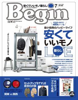 Begin 2019年7月号-電子書籍