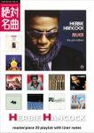 Herbie Hancock絶対名曲20 ~プレイリスト・ウイズ・ライナーノーツ003~