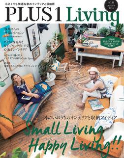 PLUS1 Living No.88-電子書籍