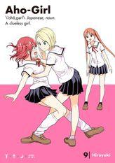 Aho-Girl: A Clueless Girl Volume 9