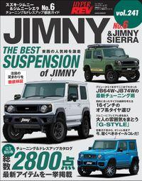 ハイパーレブ Vol.241 スズキ・ジムニー&ジムニーシエラ No.6