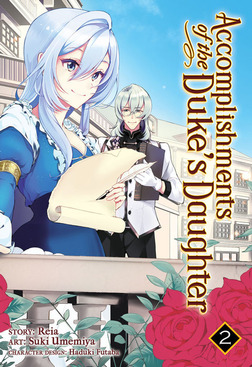Accomplishments of the Duke's Daughter Vol. 2-電子書籍