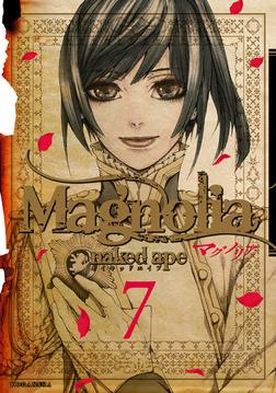 Magnolia(7)-電子書籍