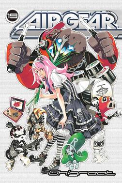 Air Gear 19-電子書籍